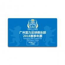 广州富力2018赛季年票