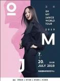 卫兰OH MY JANICE世界巡回演唱会2019-广州站(预售)